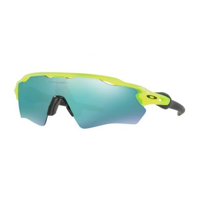 Oakley Radar EV XS Path (Matt Uranium / Jade Iridium)