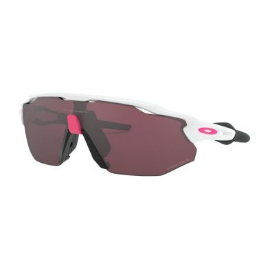 Oakley Radar EV Advancer Path (Polished White / Prizm Road Black)