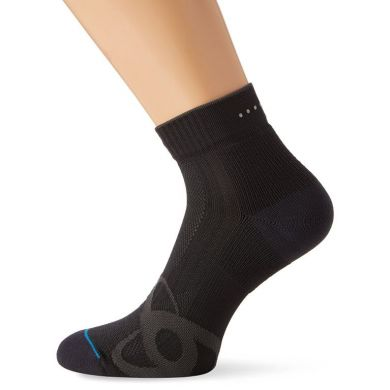 Odlo Running Sock Short (Grijs)